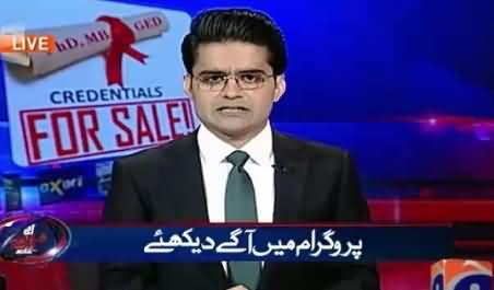Aaj Shahzaib Khanzada Ke Saath (Axact Agent Audio Tape Leaked) – 15th June 2015