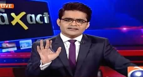 Aaj Shahzaib Khanzada Ke Saath (AXACT Involved in Fake Degrees Business?) – 18th May 2015
