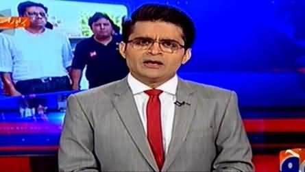 Aaj Shahzaib Khanzada Ke Saath (Axact Scandal, Shoaib Sheikh Arrested) – 27th May 2015