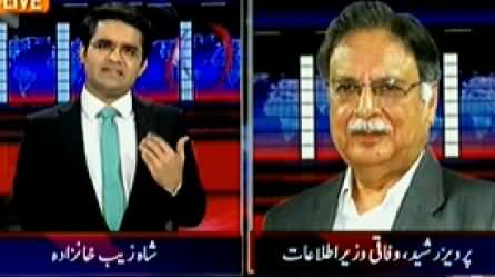Aaj Shahzaib Khanzada Ke Saath (Ayaz Sadiq Resign Kare - Imran Khan) - 12th January 2015