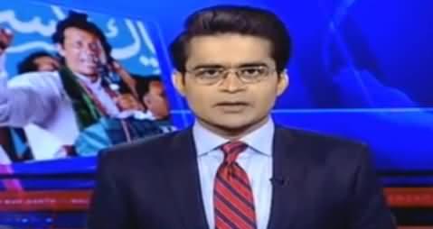 Aaj Shahzaib Khanzada Ke Saath (Baghi Ke Ilzamat) - 2nd January 2017