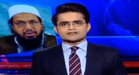 Aaj Shahzaib Khanzada Ke Saath (Ban on Hafiz Saeed) - 2nd March 2017