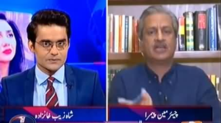 Aaj Shahzaib Khanzada Ke Saath (Ban on Indian Contents) - 21st October 2016