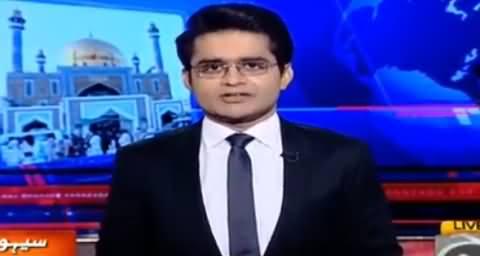 Aaj Shahzaib Khanzada Ke Saath (Big Terrorism Attack) Part-1 - 16th February 2017