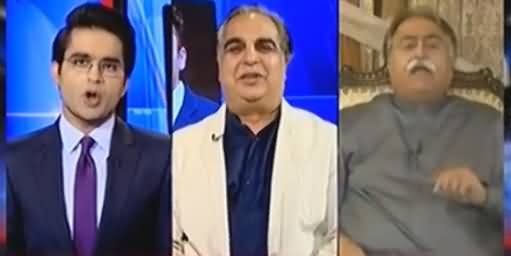 Aaj Shahzaib Khanzada Ke Saath (Bilawal Ke Teer) - 4th November 2016