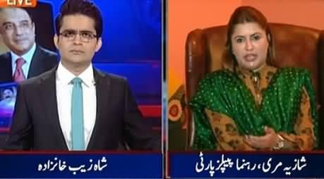 Aaj Shahzaib Khanzada Ke Saath (Bilawal Zardari Returned Back) – 1st June 2015