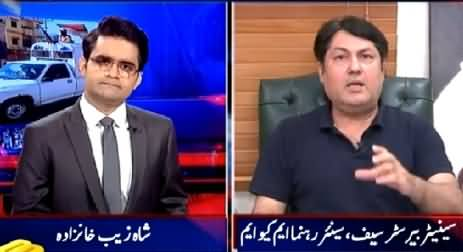 Aaj Shahzaib Khanzada Ke Saath (Case on Altaf Hussain, MQM Under Pressure) – 17th March 2015