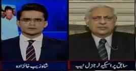 Aaj Shahzaib Khanzada Ke Saath (Chairman NAB Proving Right) – 25th June 2019