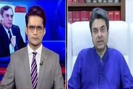Aaj Shahzaib Khanzada Ke Saath (Chairman NAB Scandal) – 24th May 2019