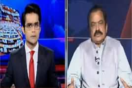 Aaj Shahzaib Khanzada Ke Saath (Challenges For PMLN) – 11th October 2017