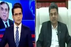 Aaj Shahzaib Khanzada Ke Saath (Changes in NAB Law) – 30th August 2019