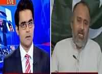 Aaj Shahzaib Khanzada Ke Saath (China Cutting Ka Master Kuan?) – 10th March 2016