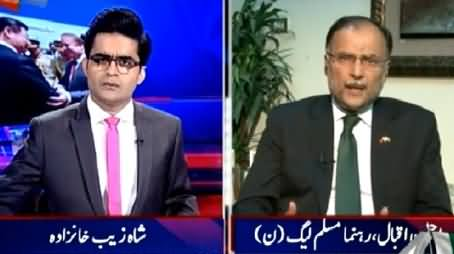 Aaj Shahzaib Khanzada Ke Saath (Chinese President Visit) – 20th April 2015