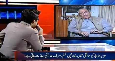 Aaj Shahzaib Khanzada Ke Saath (Chinion Reservoirs, Khawab Ya Haqeeqat) – 25th February 2015