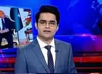 Aaj Shahzaib Khanzada Ke Saath (CM Sindh Meet PM) – 30th December 2015