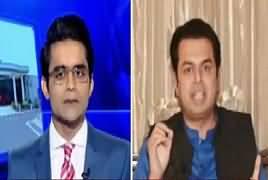 Aaj Shahzaib Khanzada Ke Saath (Contempt of Court) – 8th March 2018