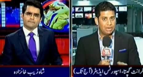 Aaj Shahzaib Khanzada Ke Saath (Corruption in Indian Cricket) - 22nd January 2015