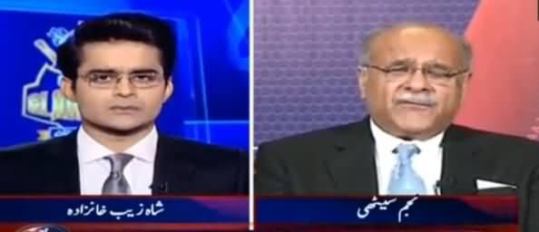 Aaj Shahzaib Khanzada Ke Saath (Corruption in PSL) - 14th February 2017