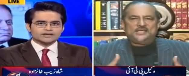 Aaj Shahzaib Khanzada Ke Saath (Court's Question From Sharif Family) - 6th December 2016