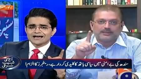 Aaj Shahzaib Khanzada Ke Saath (Crackdown Against Corruption in Sindh) – 11th June 2015