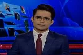 Aaj Shahzaib Khanzada Ke Saath (Curfew in Kashmir) – 29th August 2019