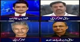 Aaj Shahzaib Khanzada Ke Saath (Current Issues) – 26th August 2019