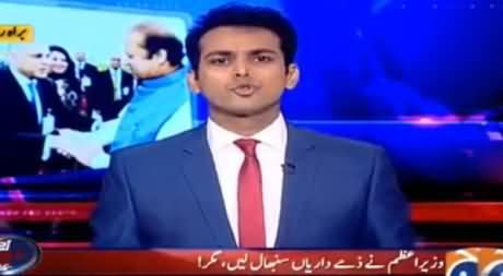 Aaj Shahzaib Khanzada Ke Saath (Different Issues) - 11th July 2016