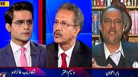 Aaj Shahzaib Khanzada Ke Saath (Different Issues) - 18th November 2016