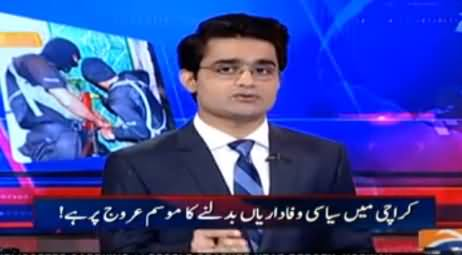 Aaj Shahzaib Khanzada Ke Saath (Different Issues) – 29th April 2016