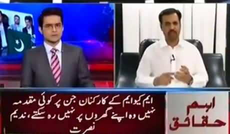Aaj Shahzaib Khanzada Ke Saath (Discussion on Different Issues) - 10th June 2016