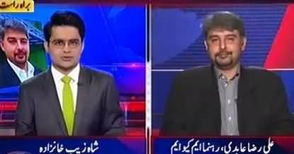 Aaj Shahzaib Khanzada Ke Saath (Discussion on Different Issues) - 18th May 2016