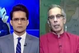 Aaj Shahzaib Khanzada Ke Saath (Economy Going Down) – 17th May 2019