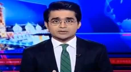 Aaj Shahzaib Khanzada Ke Saath (Eid Milad un Nabi) - 12th December 2016
