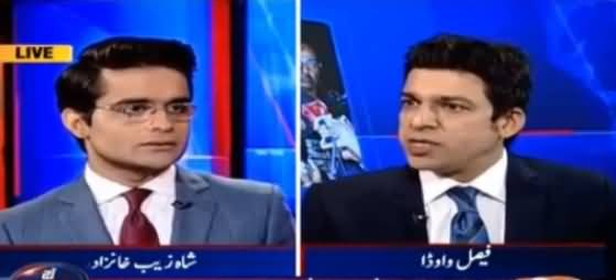 Aaj Shahzaib Khanzada Ke Saath (Faisal Vawda Ki Giraftari) - 8th September 2016