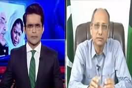 Aaj Shahzaib Khanzada Ke Saath (Fake Accounts Case) – 14th June 2019