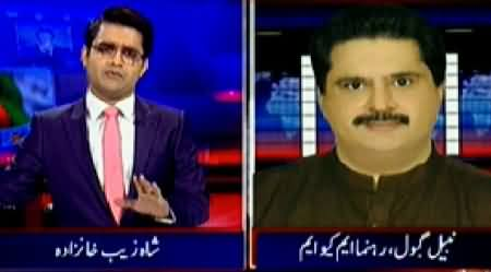 Aaj Shahzaib Khanzada Ke Saath (Families of Peshawar Victims) - 3rd February 2015