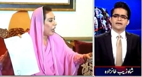 Aaj Shahzaib Khanzada Ke Saath (Fehmida Mirza In Support of Zulfiqar Mirza) – 5th May 2015