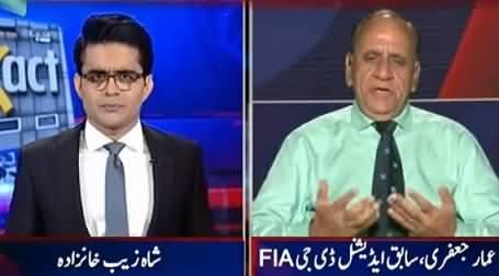 Aaj Shahzaib Khanzada Ke Saath (FIA Investigations Against Axact) – 20th May 2015