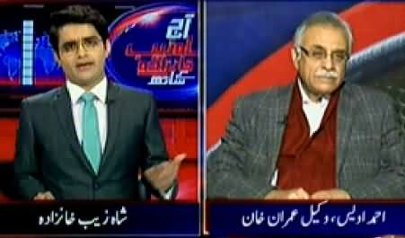 Aaj Shahzaib Khanzada Ke Saath (Govt and PTI Dialogues) – 21st January 2015