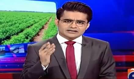 Aaj Shahzaib Khanzada Ke Saath (Govt Failed To Achieve GDP Target) – 21st May 2015