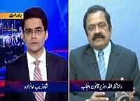 Aaj Shahzaib Khanzada Ke Saath (Govt Helpless) – 28th March 2016