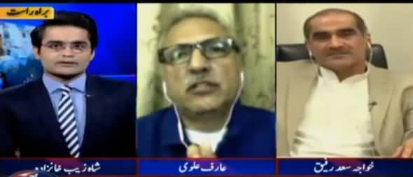 Aaj Shahzaib Khanzada Ke Saath (Govt Vs PTI) - 31st October 2016