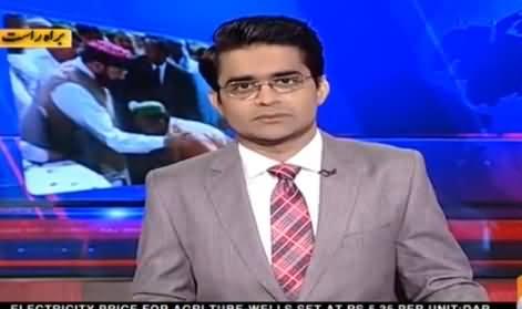Aaj Shahzaib Khanzada Ke Saath (Hamid Saeed Kazmi Ko Saza) – 3rd June 2016