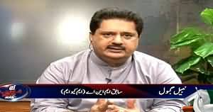 Aaj Shahzaib Khanzada Ke Saath (How Nabil Gabol Won From NA-246) – 9th April 2015