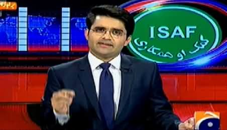 Aaj Shahzaib Khanzada Ke Saath (How to Eliminate Terrorism) – 30th December 2014