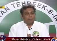 Aaj Shahzaib Khanzada Ke Saath (Hussain Nawaz Reached Pakistan) – 6th April 2016