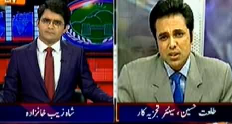Aaj Shahzaib Khanzada Ke Saath (I Will Make New KPK - Imran Khan) – 19th January 2015