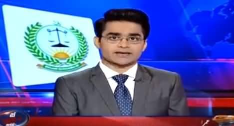 Aaj Shahzaib Khanzada Ke Saath (Illegal Mining in KPK) – 27th May 2016