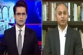 Aaj Shahzaib Khanzada Ke Saath (IMF Conditions) – 9th May 2019