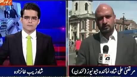Aaj Shahzaib Khanzada Ke Saath (Imran Farooq Murder Case Going To Be Resolved) – 18th June 2015